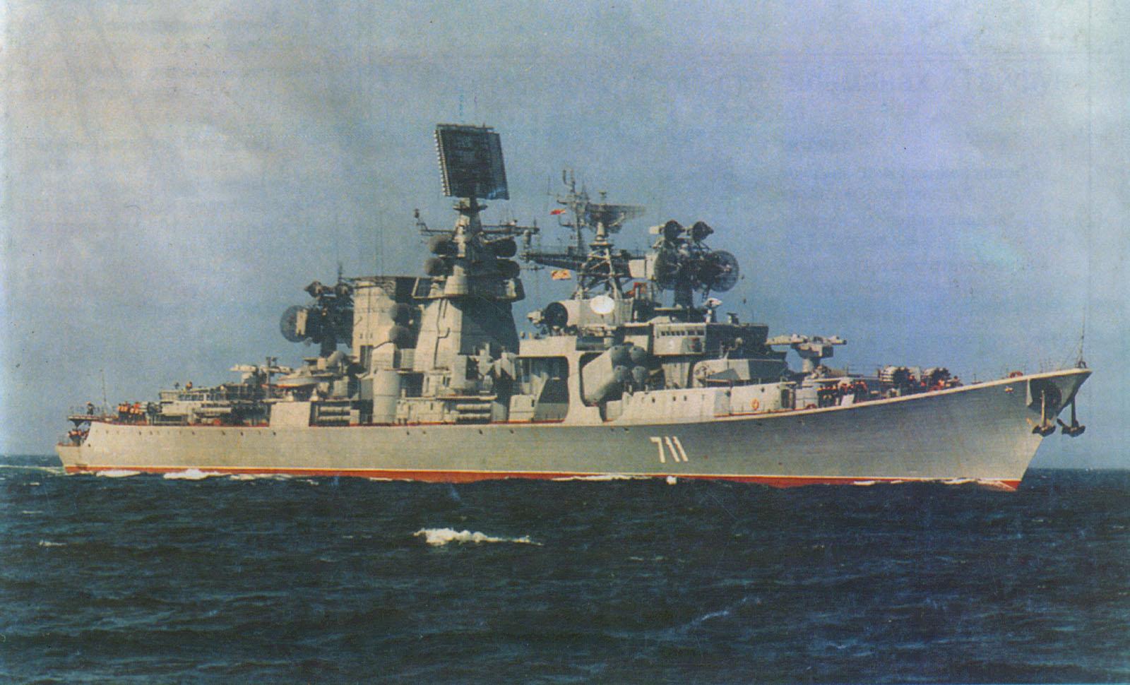 http://navsource.narod.ru/photos/02/206/02206012.jpg