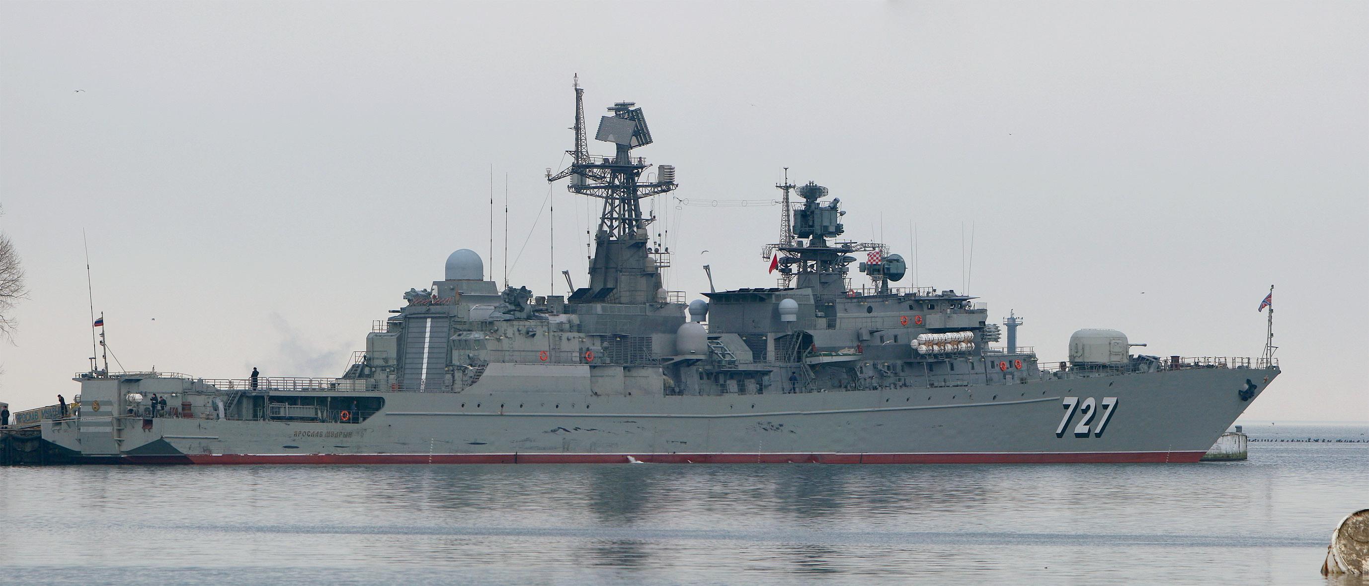 Корабль ярослав мудрый вооружение - 36
