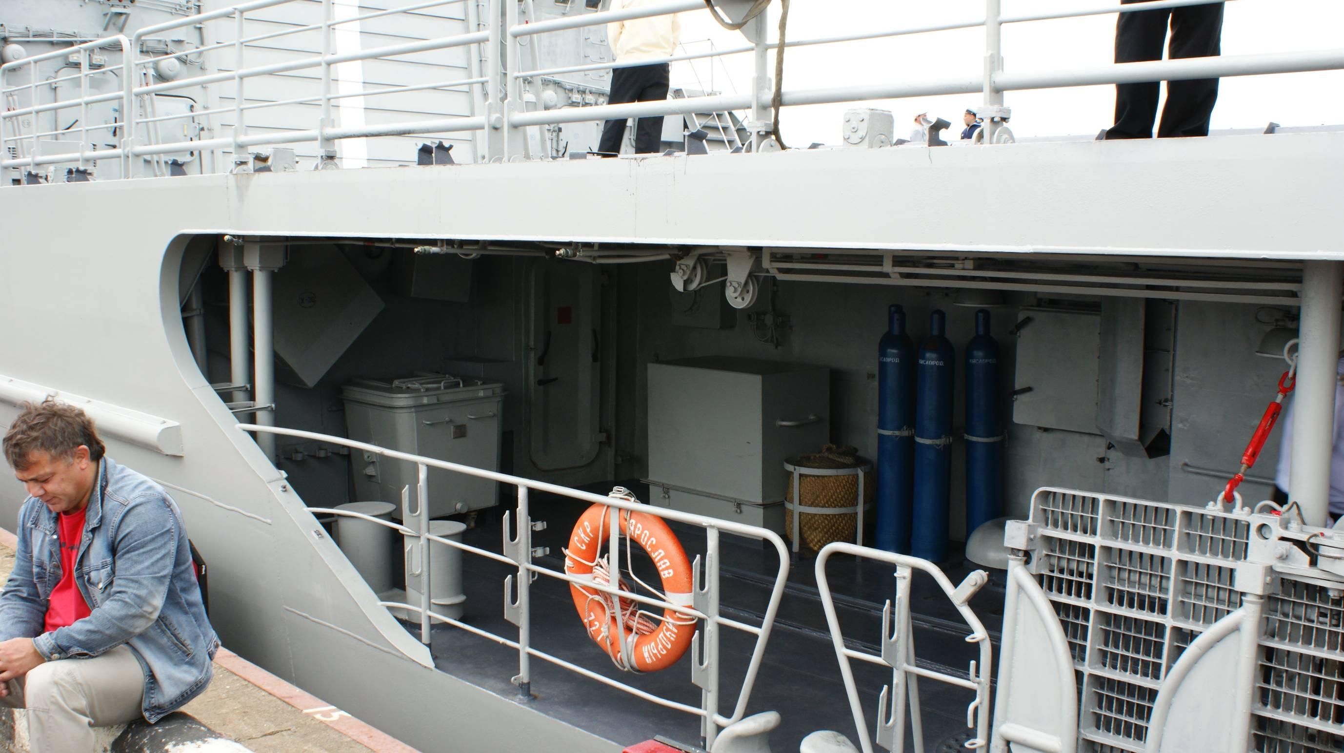Корабль ярослав мудрый вооружение - f1e7
